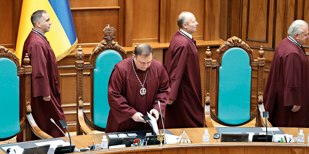 Конституционный Суд Украины принял решение